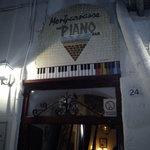 Πιάνο Μπαρ Μονπαρνάς