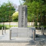 タイにある日本人町跡の歴史