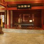 Qingjinmen Township Zhongbingshu