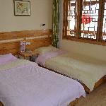 Leader Guest House Longsheng Longji Foto