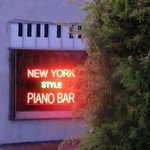 New York Style Piano Bar - Worth the trip