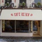 Cafe Retro resmi