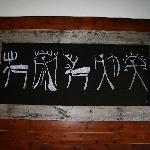 Sami art