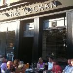 Wee Lochan on a sunny Glasgow evening