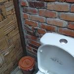love the toilet-roll holder!