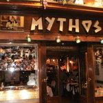 Photo de Mythos