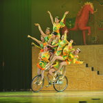 Chaoyang Theater Foto