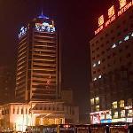 Beijing Plaza Hotel (船舶重工酒店) 外観