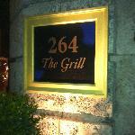 264 Grillの写真