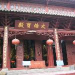 Main hall of temple