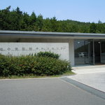 Chichu Art Museum