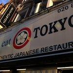 Eat Tokyoの写真
