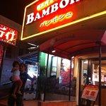 bambohe