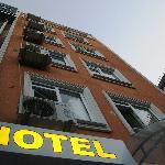 отель,вид снизу