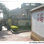 صورة فوتوغرافية لـ Shi Lu Shu Zhai
