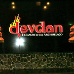 Devdan Theatre Production