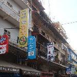 Tonle Sap Hotel Foto