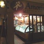 Photo of Amorino Baie des Citrons
