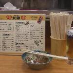 Taisyu Sakaba Daikatsu english menu, daikatsu stew & Asahi draft beer