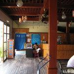 Tianyuan Onsen Resort Photo