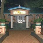 Foto de Sayeban Hotel