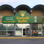 Emerald Buffet照片
