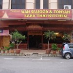 Photo of Sara Thai Kitchen
