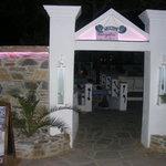 Karyakis bar