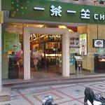 Chamate Restaurant in Shanghai
