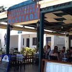Bilde fra Nautilos Restaurant