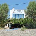 Stratos Restaurant