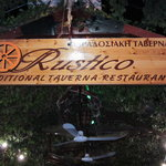 Photo of Rustico Taverna