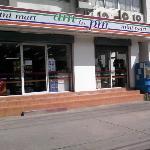 Entrance & Mini Mart
