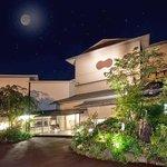 和心亭豐月溫泉旅館