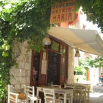 Photo de Taverna Kyria Maria