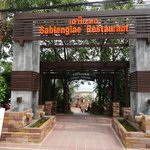 Photo of Sabienglae Restaurant