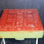 Jade Imperial Seal