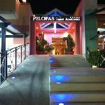 Photo of Pelopas Resort Apartments