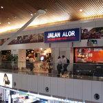 Jalan Alor Malaysian Street Food Kitchen Foto