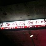 Foto de Chinese Fast Food Shop