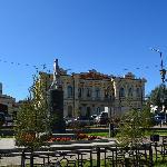 Irkutsk City Museum