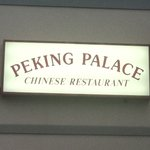 Foto de Peking Palace