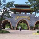 Парк развлечений Vinpearl Amusement Park