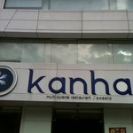 Kanha Tonk Road facade