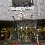 Entrance to Toyoko Inn Kitaguchi 1 Ikebukuro