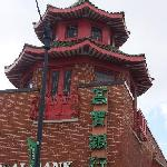 Chinese building fascade