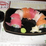 Photo of Happy Sushi