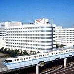 โรงแรมซันรูท พลาซ่า โตเกียว