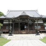 Noninji Temple
