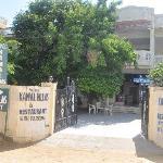 Photo de Hotel Kamal Villas & Restaurant